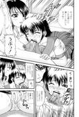 Hinori - Shiritu Immoral Gakuen