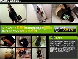 Sukebeee 695 M氏の女子洗面所盗撮1