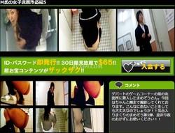 Sukebeee 699 M氏の女子洗面所盗撮5