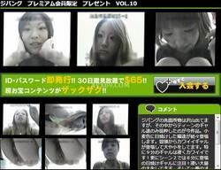 Sukebeee 329 ジパング プレミアム会員限定 プレゼント VOL.10