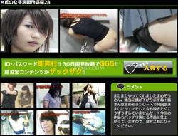 Sukebeee 721 M氏の女子洗面所盗撮28