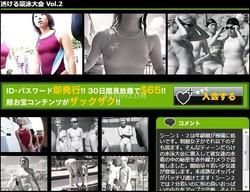 Sukebeee 378 透ける競泳大会 Vol.2