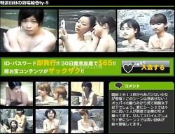 Sukebeee 263 特選白昼の浴場絵巻ty-5