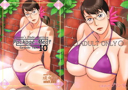 Shiawase Pullin Dou Ninroku Queen's Blade - Package Meat 9 - 10 2.5 Hentai English