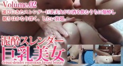 oooo9 movie12375 泥●スレンダー巨乳美女2