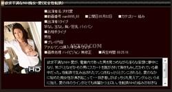 Newhalfclub – 欲求不満なNH痴女・愛(完全性転換) – nan0095_03